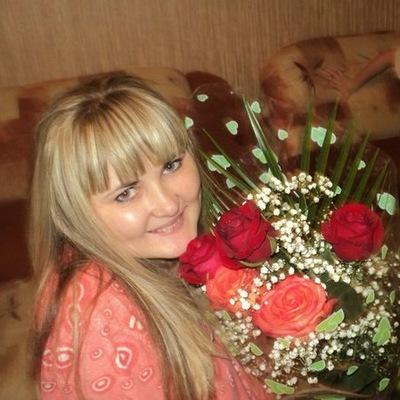 Аня Турланова, 15 ноября , Санкт-Петербург, id206760428