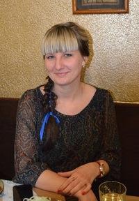 Ирина Пелещак, 5 ноября , Прокопьевск, id67674585