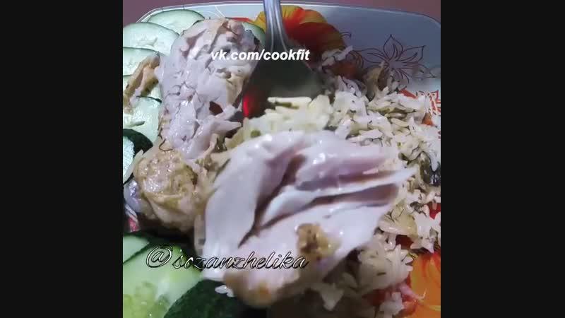 Куриная голень с рисом в фольге.