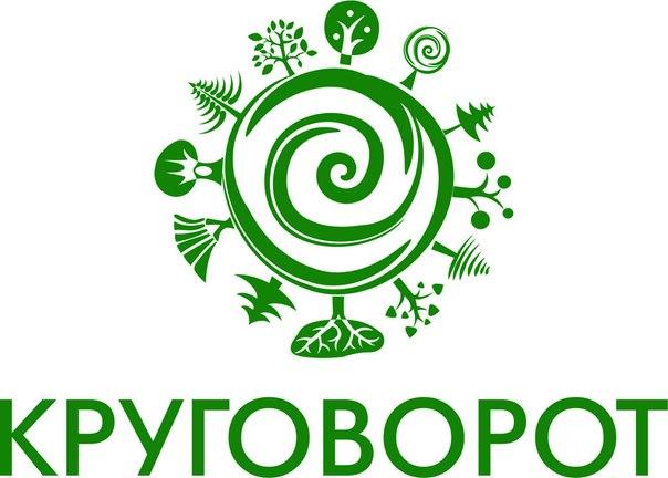 Афиша Экологический день: сдай вторсырье!
