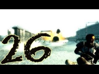 Fallout 3 - Война на кулаках