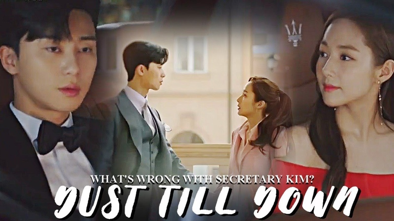 What's wrong with Secretary Kim? (MV)- Dust till dawn