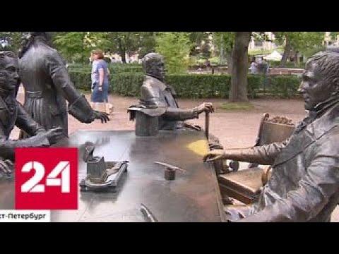 Автор скульптурного самозванца из Петербурга винит во всем Википедию - Россия 24