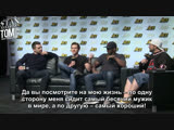 Панель «Вопрос-ответ» в рамках конвенции Ace Comic Con в Сиэтле, США | 23.06.18 (русские субтитры)