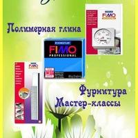 tsvetik_polimernaya_glina