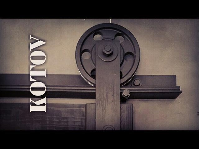 Barn door. амбарная дверь.