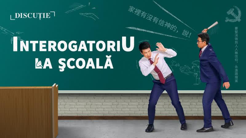 """Sceneta crestina """"Interogatoriu la şcoală """" Știți situația drepturilor umane în China"""