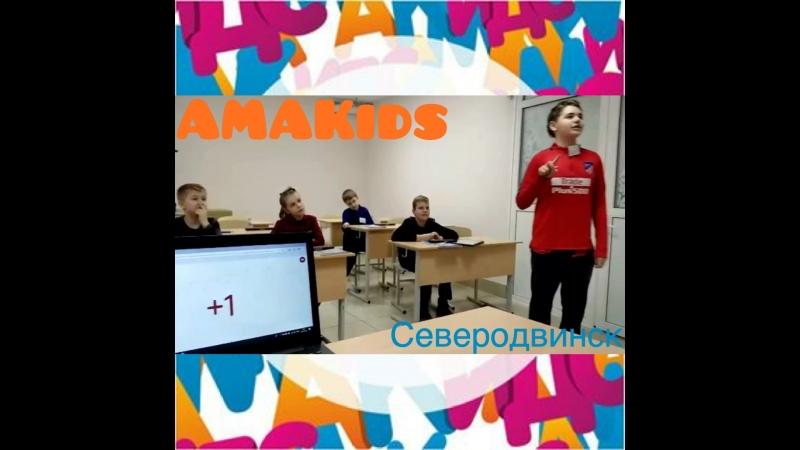 Никита Клюсов, 11 лет. Второе занятие.
