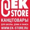 EK-STORE (Erich Krause Store)
