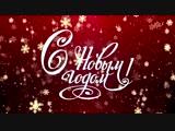 Поздравление с Новым годом от Virtus.pro!