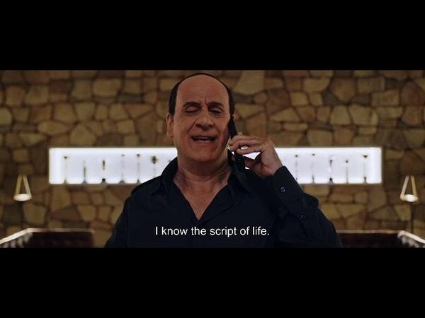 Loro Silvio et les autres (2018) - Trailer (English Subs)