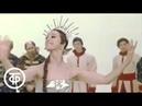 Сцена из балета Р.Щедрина Конек-Горбунок , Царь-девица - М.Плисецкая (1970)