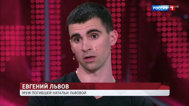 Андрей Малахов Прямой эфир Мажор на BMW сбил насмерть беременную женщину и не признает свою вину