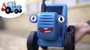 КАК СТРОЯТ ДОРОГУ - Синий трактор - Развивающее видео для детей - рабочие машины стройка