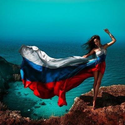 Империя Российская