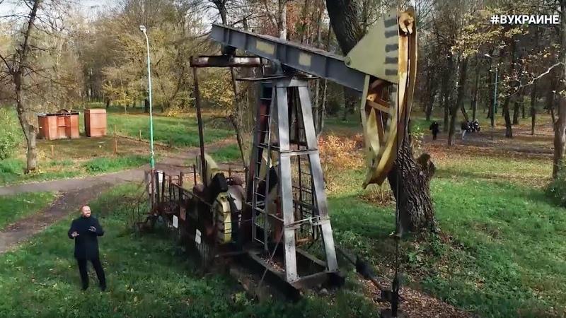Над нефтяной бездной ВУКРАИНЕ