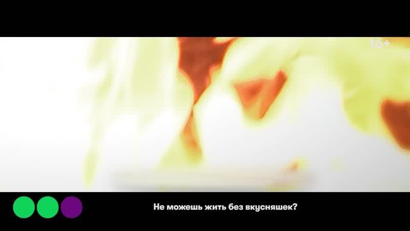 МегаФон.ТВ — ЗОЖ начинается с тебя!