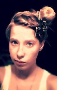 Полина Семьянинова, 18 октября , Урай, id137309383