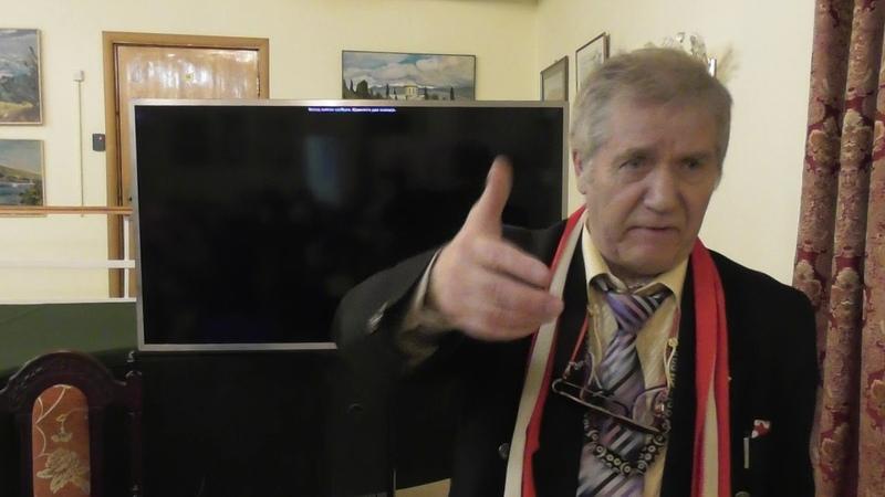 Телепортация Ю В Скугарева при помощи магического комплекса А В Барченко