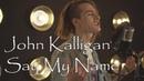 (Конкурс от John Kalligan и Fender) Dmitry Klimov - Say My Name