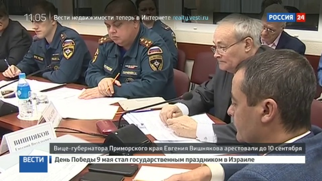 Новости на Россия 24 • Вице-губернатора Приморья Евгения Вишнякова арестовали до 10 сентября