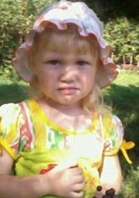 Мария Хохлова, 30 июня 1986, Казань, id222642552