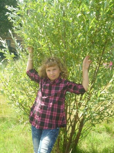Екатерина Пономарёва, 14 декабря 1998, Омск, id166835516