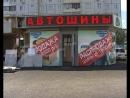 Анонс ток-шоу «Место встречи». Ларьки