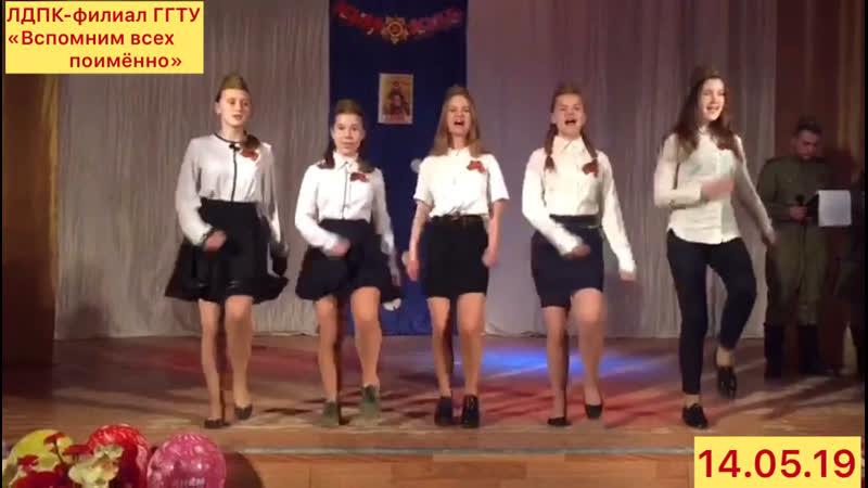 Зональный фестиваль военных песен Вспомним всех поимённо