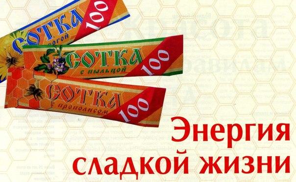 Ссылка nnpcto-spb.okis.ru