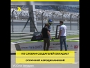 Первый российский солнцемобиль | АКУЛА