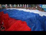Гигантский флаг России