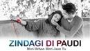 Behan Bhai Ka Pyaar Zindagi Di Paudi Milind Gaba Jannat Zubair Latest Song 2019 RS Rhythm