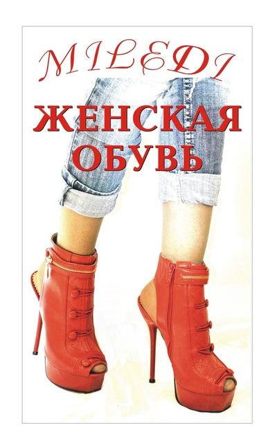 Ольга Скокова, 1 января , Тюмень, id193042822