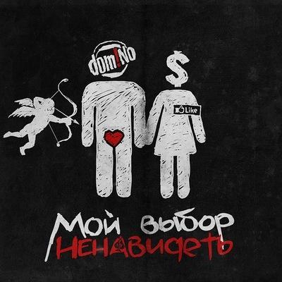 Илья Бокор, 30 января , Уфа, id217904311
