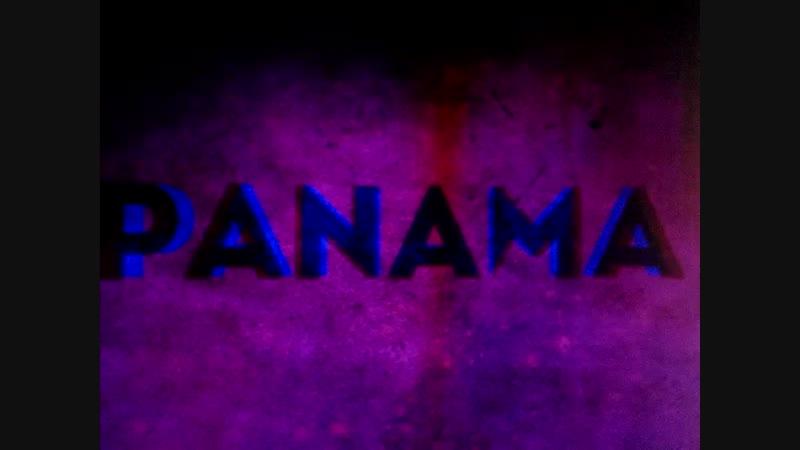 Panama Замечтался Отрывок