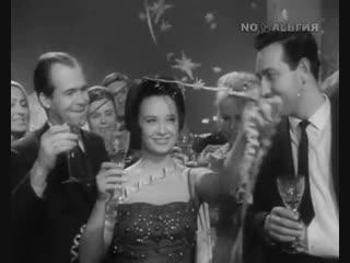 Татьяна Шмыга - Идёт к нам Новый год 1965 (М. Блантер – В. Лифшиц)