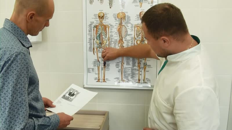 Как проходит приём травматолога-ортопеда