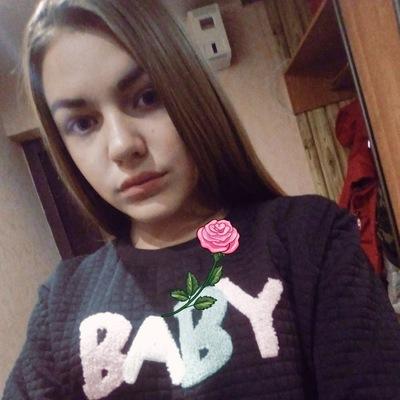 Ульяна Непомилуева