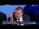 Право голоса_12-12-18_Спасибо, Чубайс!Глава Роснано Анатолий Чубайс упрекнул россиян в неблагодарности. По его мнению, глубоко инфантильное общество за 25 лет не удосужилось сказать