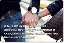 Наташа Якименко фото #39