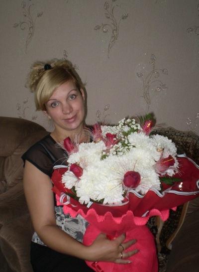 Оксана Маленьких, 28 августа 1983, Екатеринбург, id149936770