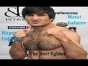 Лучший боец мира Марат Гафуров Highlights Marat Gafurov