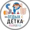 ОТДЫХ С ДЕТКАМИ в Санкт-Петербурге