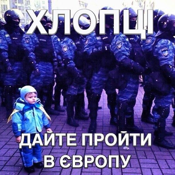 Милиция ведет себя с митингующими вполне корректно, - глава МВД - Цензор.НЕТ 9454