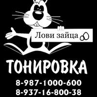 ЭдуардБикбулатов