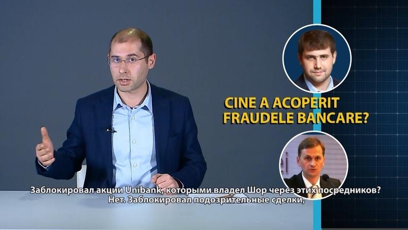 ALTFEL SPUS / 28.11.18 / Cine a acoperit furtul miliardului de $ și Laundromatul rusesc?