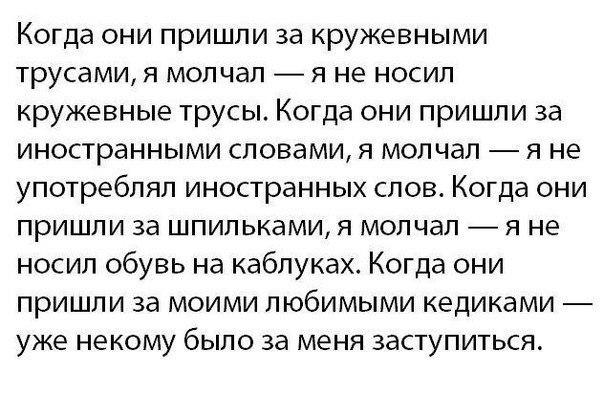 """Для многих боевиков их """"лидеры"""" не имеют никакого авторитета, - командир луганского спецбатальона - Цензор.НЕТ 3436"""