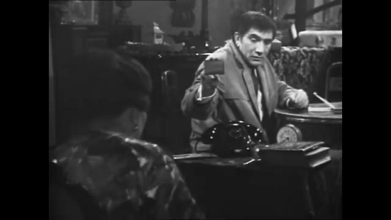 Следствие ведут знатоки. Дело №6 Шантаж (1972), 2-я серия — Как сейчас пишут: такого не мог ожидать никто!