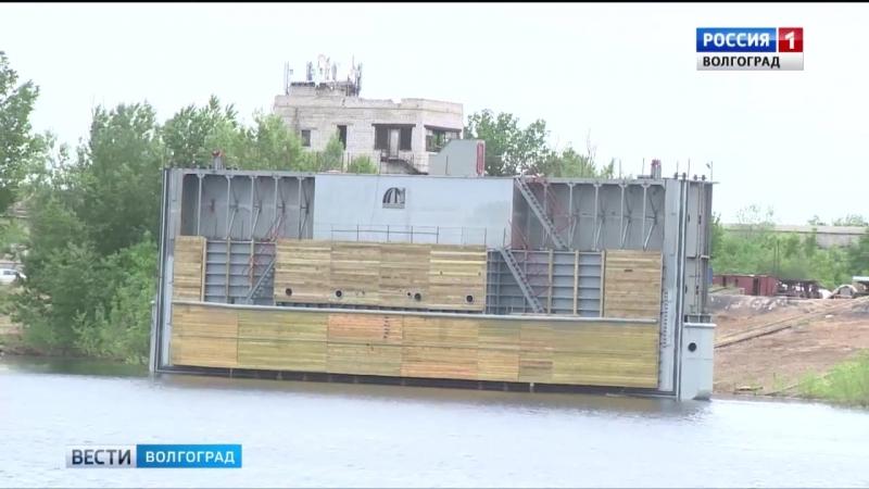 В Волгограде впервые спущен на воду батопорт